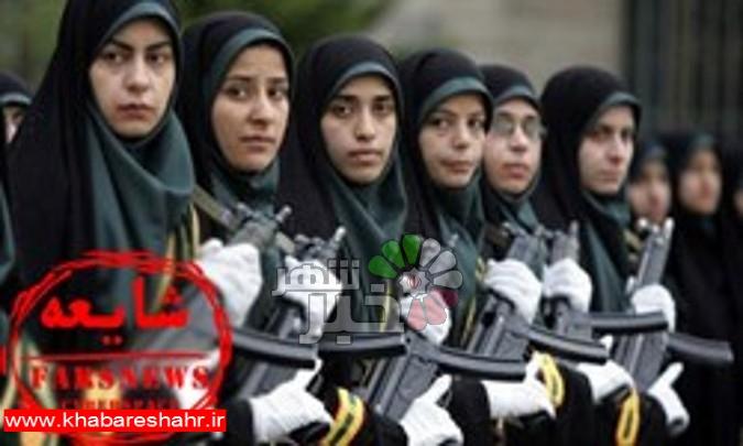 سربازی دختران؛ از شایعه تا واقعیت