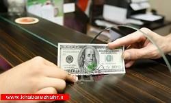 چگونگی خرید و فروش ارز در بازار ثانویه تشریح شد
