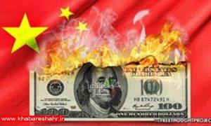 دلار از مبادلات ترکیه و روسیه حذف میشود/درخواست ترکیه از دیگر کشورها برای حذف دلار