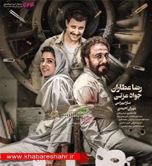 «هزارپا» رکورد پرفروش ترین فیلم تاریخ سینمای ایران را شکست!