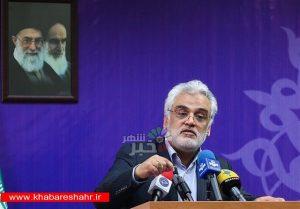 طهرانچی: ریلگذاری دانشگاه آزاد اسلامی را تغییر میدهیم