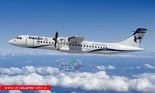 """۵ فروند هواپیمای ATR۷۲-۶۰۰ جدید """"هما""""، فردا در تهران"""