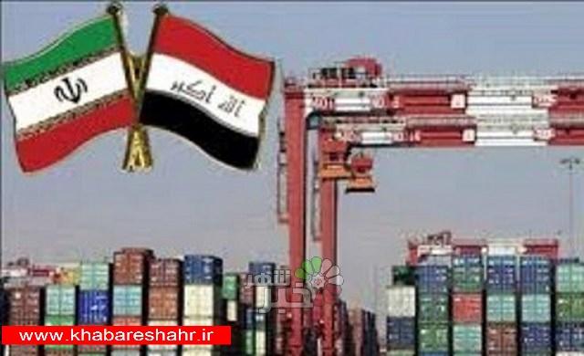 تحریمهای آمریکا عامل استحکام روابط ایران و عراق