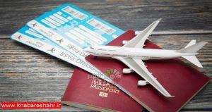 معرفی سایتهای غیرمجاز هواپیمایی به دادستانی