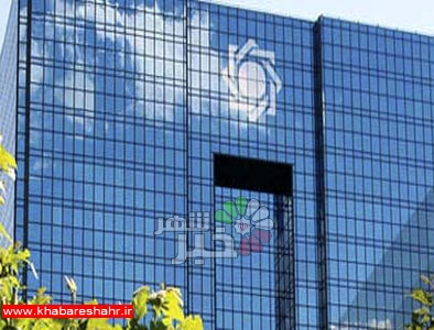 بخشنامه سپرده گیری ارزی به بانک ها ابلاغ شد