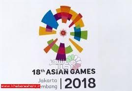 14 مدال طلا و چهارمی ایران در جدول رده بندی + برنامه روز نهم مسابقات