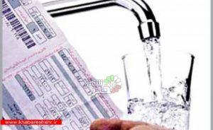 افزایش تعرفه مشترکان پرمصرف آب در راه است