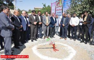 مراسم آیین کلنگ زنی احداث هنرستان شهیدان محمدرضا و علیرضا درخشان + گزارش تصویری