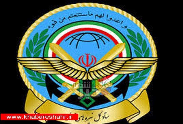 قرارگاه پدافند هوایی خاتم الانبیاء(ص) بیانیه صادر کرد