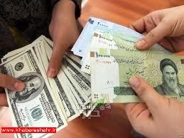 تغییرات ارز مسافرتی تا آخر هفته معلوم میشود