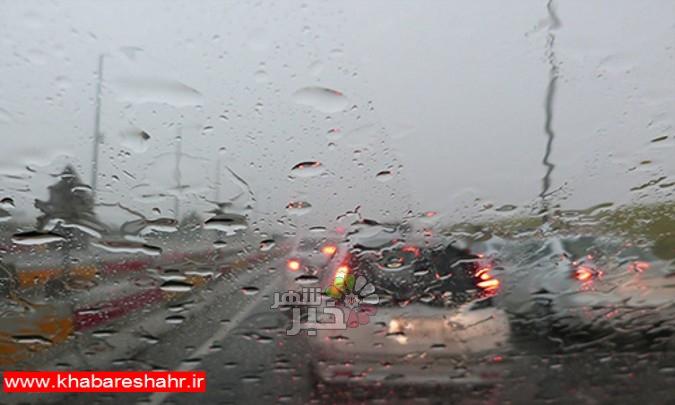 """هوای ۱۰ استان کشور """"بارانی"""" میشود/ افت قابل توجه دما"""