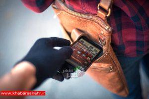 چگونه گوشی سرقتی را ردیابی کنیم؟