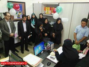 افتتاح مرکز غربالگری بیماریهای متابولیک ارثی در شهرستان شهریار + تصاویر