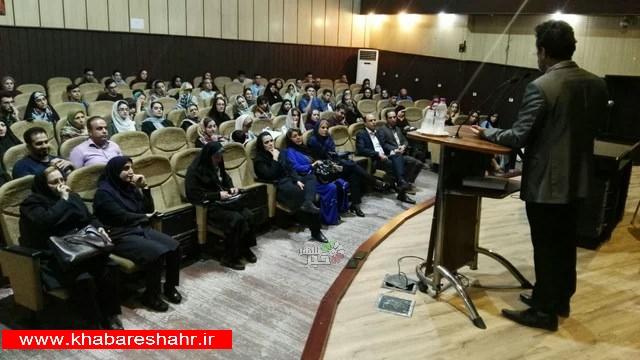 هم اکنون همایش هدف گذاری و تفکر ثروتمند در شهرستان شهریار در حال برگزاری می باشد