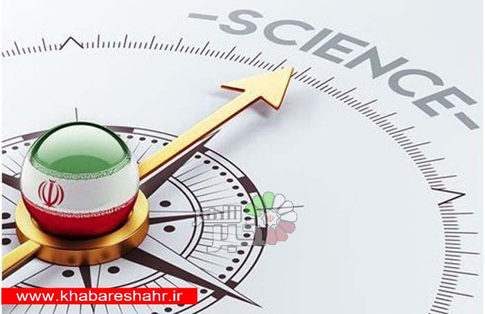 ایران رتبه پانزدهم را در زمینه رشد علمی جهان کسب کرد