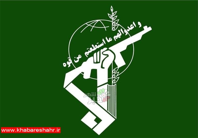 درگیری سپاه با تروریستها در جنوب شرق کشور/ ۴ تروریست به هلاکت رسیدند