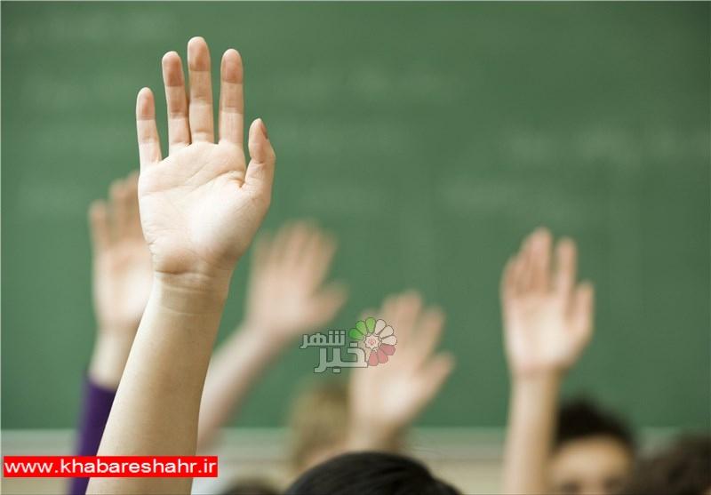 آموزشوپرورش برای ۵ روز تعطیلات زمستانی مدارس شرط گذاشت