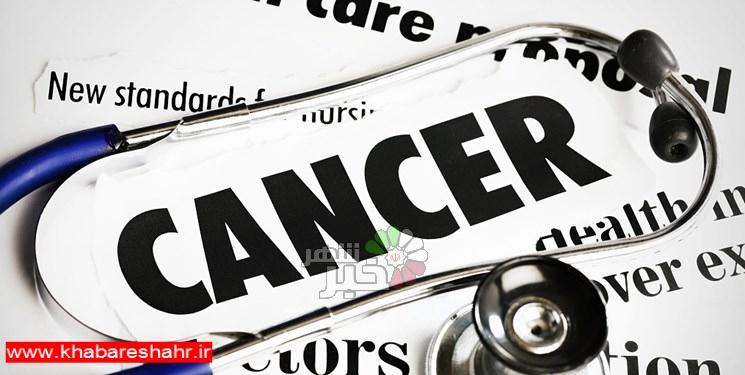 دو سوم بیماران سرطانی درمان قطعی میشوند