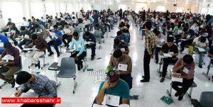 امروز؛ آخرین مهلت ثبتنام کاردانی و کارشناسی بدون آزمون دانشگاه آزاد