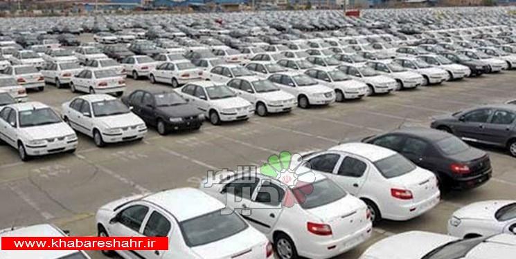 قیمت برخی خودروهای تولید داخلی