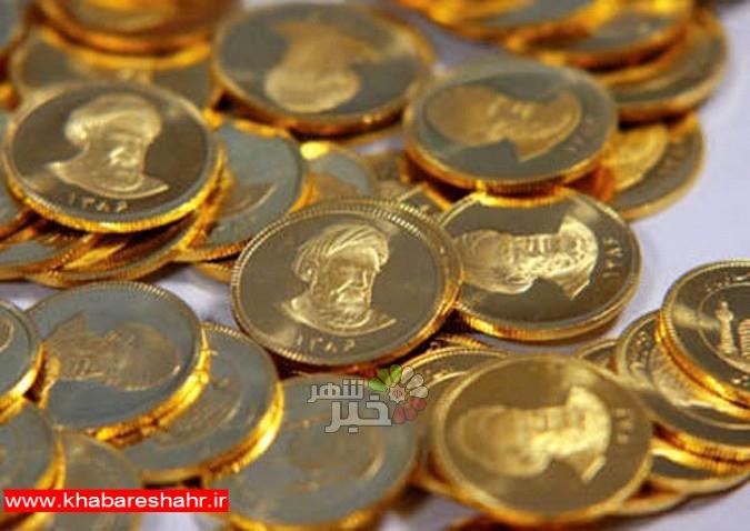 افزایش ۳۰ هزار تومانی قیمت سکه