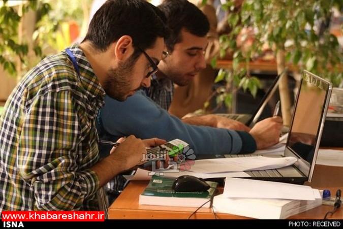 زمان حذف و اضافه نیمسال اول دانشگاه آزاد اعلام شد