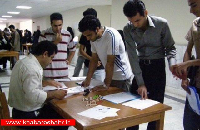 جزئیات ثبت نام قبول شدگان دوره ارشد دانشگاه آزاد اعلام شد