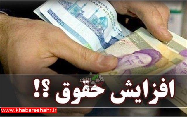 افزایش حقوق یعنی ایجاد تورم