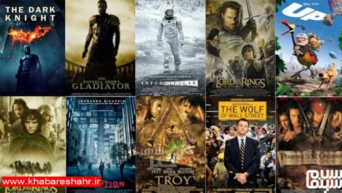 انتخاب بهترین فیلمهای خارجی قرن ۲۱