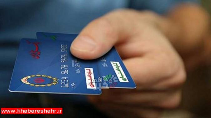 توزیع کارت نقدی خرید کالا بین ۲۵میلیون نفر از هفته آینده