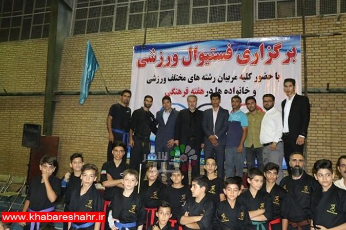 برگزاری فستیوال ورزشی در سالن شورا و شهرداری فردوسیه