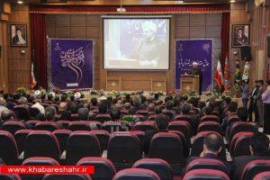 همایش هفته دفاع مقدس شهرستان شهریار با حضور وزیر دفاع و پشتیبانی نیروهای مسلح برگزار شد