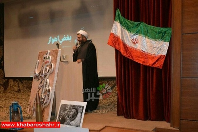 برگزاری یادواره شهداء به مناسبت هفته گرامیداشت دفاع مقدس در فرهنگسرای ایثار فاز یک اندیشه