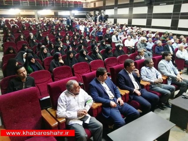 گردهمایی سالیانه مسئولین هیئت های مذهبی ذاکرین و قاریان قرآن در شهرستان شهریار برگزار شد