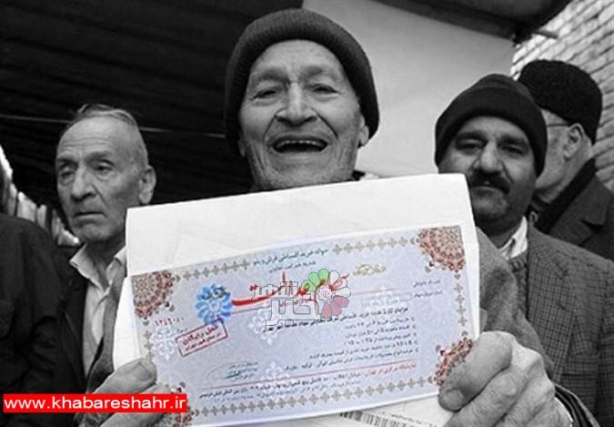 سود سهام عدالت هر ایرانی، حدود ۹۰هزار تومان