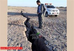 فرونشست سالانه ۲۲ سانتی متری زمین در جنوب غرب تهران