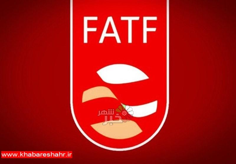 """نشست ویژه مجلس برای بررسی""""FATF"""""""