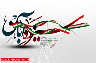 تبیین یومالله 13 آبان برای نسل امروز وظیفه همگانی است