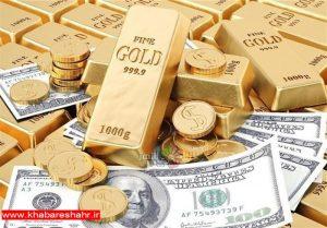 قیمت طلا، قیمت سکه و قیمت ارز امروز ۱۳۹۷/۰۹/۲۰