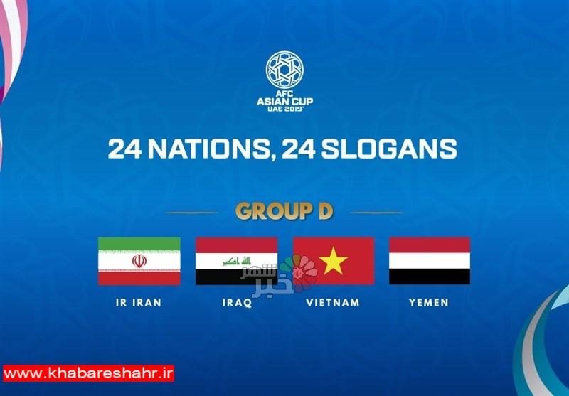 آغاز رأیگیری برای انتخاب شعار اتوبوس تیم ملی فوتبال + لینک نظرسنجی