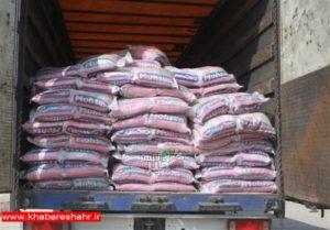 ۵ هزار تن برنج، سنگینترین محموله کشف شده از محتکران در تهران