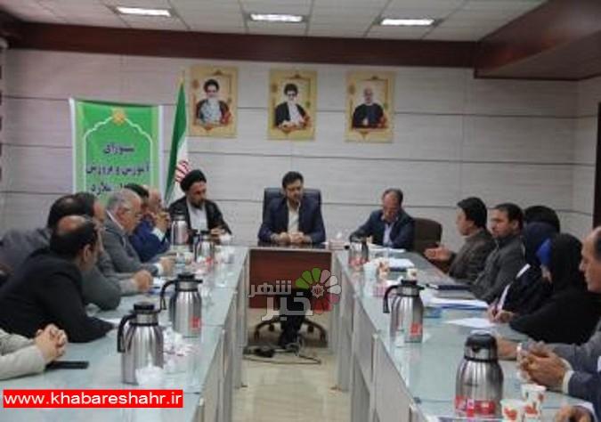 تشکیل جلسه شورای آموزش و پرورش شهرستان ملارد