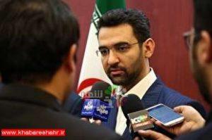 ارائه برنامه ایران دیجیتال تا پایان آذرماه