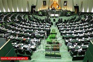 کلیات طرح استانی شدن انتخابات تصویب شد