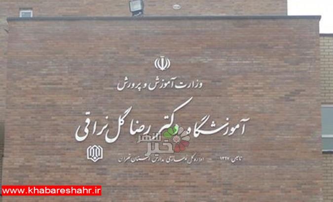 افتتاح مدرسه خیرساز در شهرستان قدس