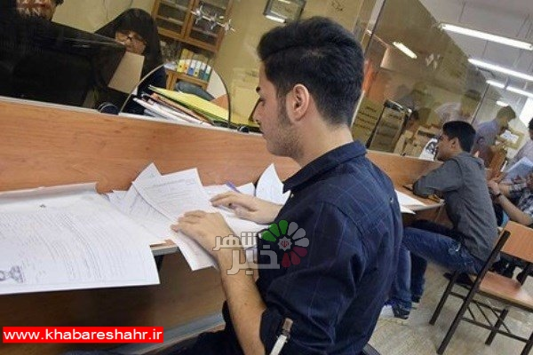 تعیین تکلیف ارز دانشجویی تا چند روز آینده/اعزام بیش از ۲۳ هزار دانشجو به فرصت مطالعاتی