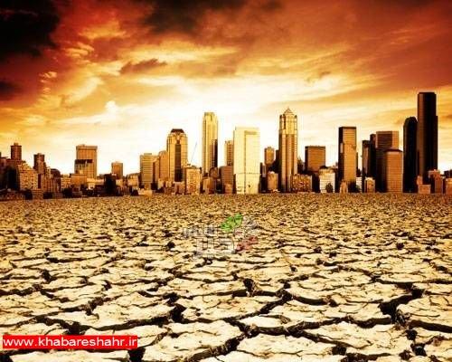 آیا زمین خواهد سوخت؟