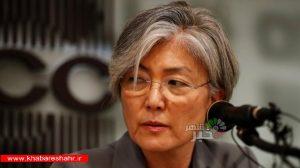 درخواست کره جنوبی از آمریکا برای انعطاف در مورد تحریمهای ایران