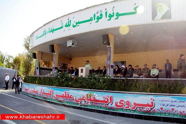 صبحگاه مشترک نیروی انتظامی و نظامی غرب استان تهران