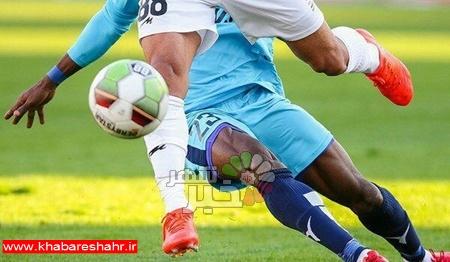 اسامی محرومان هفته یازدهم لیگ برتر فوتبال ایران